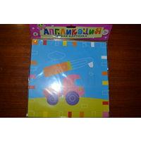 Аппликация. Чудо-мастерская. Набор для детского творчества. Мягкая картинка. Подъемный кран