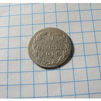 5 грошей 1824