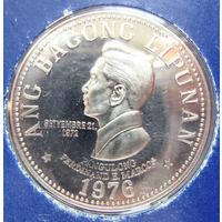 Филиппины 5 писо 1976 г