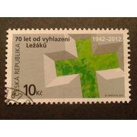 Чехия 2012 память 1942 г.