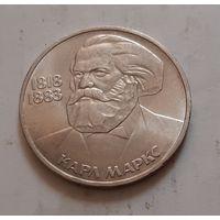 1 рубль 1983 г. К.Маркс