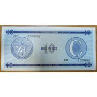 10 песо 1985 года - Куба (Валютный сертификат С) - не частая - UNC