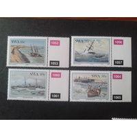 Юго-Западная Африка 1987 флот в живописи полная серия