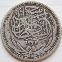 10. Египет под Британией 5 пиастров 1916 год, серебро