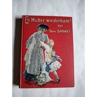 Dore Sarwey. Eh'Mutter wiederkam! 1910.На немецком языке.Готический шрифт.