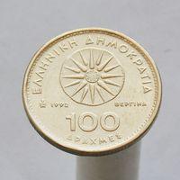 Греция 100 драхм 1992