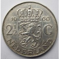Нидерланды 2,5 гульдена 1960 - серебро 15 гр. 0,720