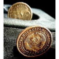 2 КОПЕЙКИ 1931 Г. СООСНОСТЬ СТОРОН 90 ГРАДУСОВ ( БРАК ) ПО БЛИЦУ - ПОЧТОЙ БЕСПЛАТНО!