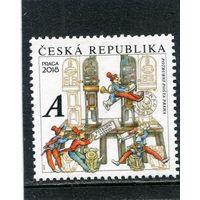 Чехия. Пневматическая почта. Прага