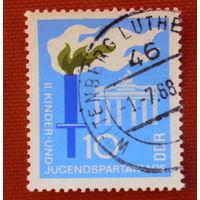 Германия. Спартакиада. ( 1 марка ) 1968 года.