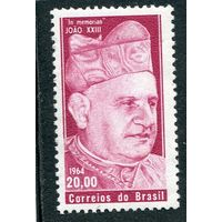 Бразилия. Папа римский Иоанн ХХIII