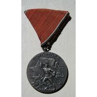 Венгрия Медаль 1