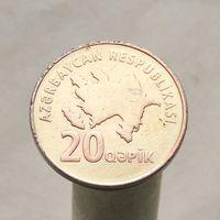 Азербайджан 20 гяпик