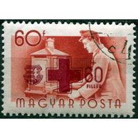Венгрия 1957 Медицина, Красный Крест, Надпечатка