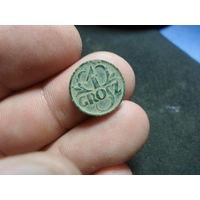 1 грош 1925 г. Речь Посполита (5)