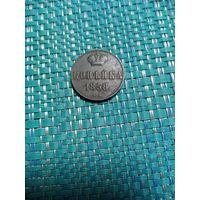 1копейка 1858 ВМ (Варшавский монетный двор, R1)