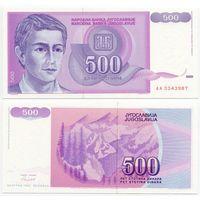 Югославия. 500 динаров (образца 1992 года, P113, UNC)