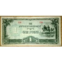 Океания 1 фунт 1942г