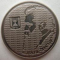 Израиль 10 шекелей 1984 г. Теодор Герцель (d)