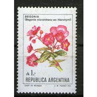 Аргентина. Чистая. Лот-56