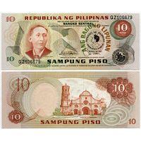 Филиппины. 10 писо (образца 1981 года, P167, UNC)