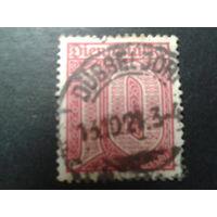 Германия 1920 служебная марка 24