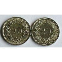 20 раппен 1969, 1992, 1997 Швейцария
