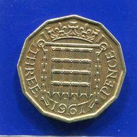 Великобритания 3 пенса 1967