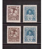 СССР-1926, (Заг.153-154,156-157) * , с ВЗ и без ВЗ , В помощь безпризорным