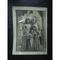 Пасхальная открытка. Нач. 20-го века.