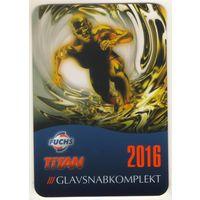 Календарь карманный 2016 год