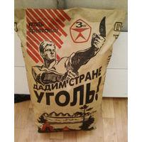 Уголь древесный для шашлыков-3кг