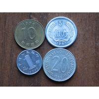 Четыре монеты за 1 рубля