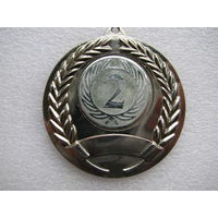 Медаль. 2 место