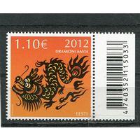 Эстония. Китайский новый год 2012. Год дракона