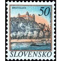 1993 Словакия Город Братислава - Bratislava**