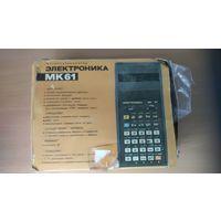 Микрокалькулятор Электроника МК-61