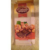 Коробка от шоколада Славянские традиции. распродажа