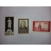 Китай, 1954 год.  Сталин. Полная серия 3 чистые марки