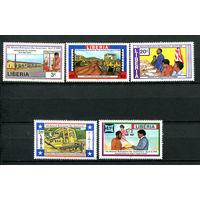 Либерия - 1984г. - Государственный переворот 12 апреля 1980 года - полная серия, MNH [Mi 1293-1297] - 5 марок
