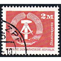 141: Германия (ГДР), почтовая марка, малый формат, 1973 год
