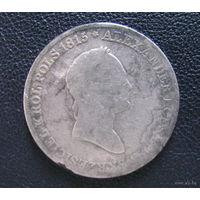 5 злотых польских 1830 KG серебро
