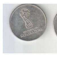 25 рублей 2018 года  Чемпионат мира по футболу Эмблема (ММД) 30
