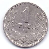 Венгрия, 1 пенгё 1927 года.
