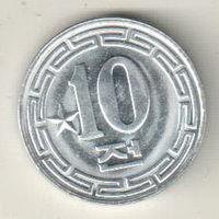 Северная Корея 10 чон 1959 Одна звезда на реверсе