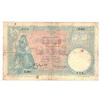 Сербия 10 динаров 1893 года. Редкая!