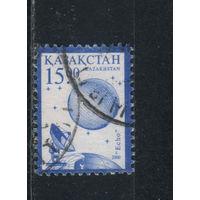 Казахстан 2000 Спутник Стандарт #295