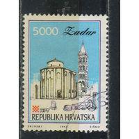 Хорватия Респ 1993 Задар Церковь Св.Доната #255