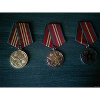 Комплект ведомственной медали МВД СССР- Выслуга 10,15,20 лет