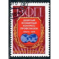 СССР 1978.. Конгресс ВФП